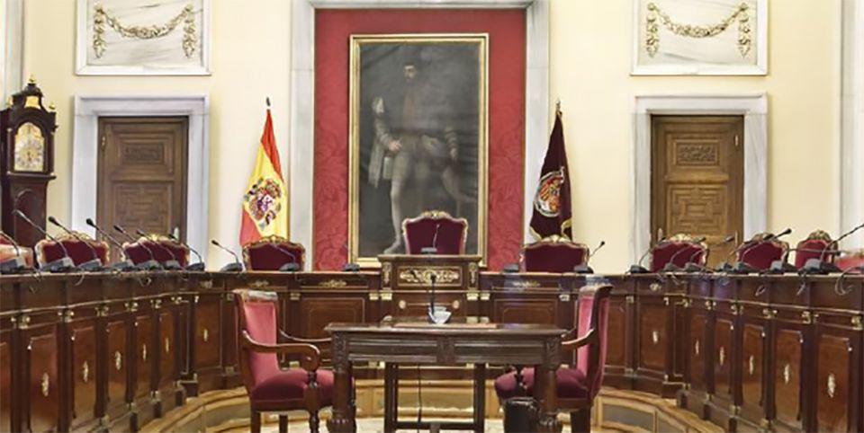 Como ser Consejo de Estado