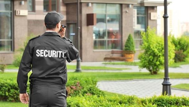 Como ser Vigilante de seguridad