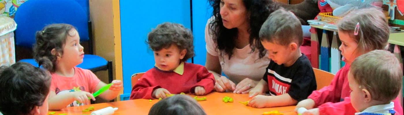 Educación Infantil foto 5